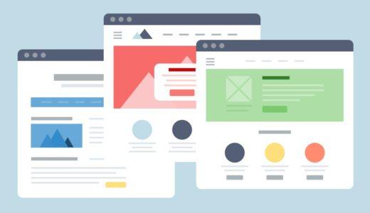 ブログ初心者必見!WordPressテーマの選び方と無料テーマ4選
