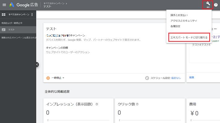 プランナー google キーワード 【無料】Googleキーワードプランナーの設定方法と使い方【全手順画像付き】