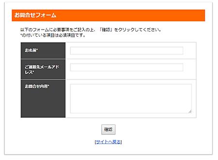 サーバー メール x エックスサーバーで独自ドメインのメールアドレスを作成する手順